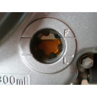 Motor Yağının Kontrolü ve Değiştirilmesi